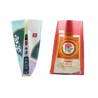 Matt / Pearl Film Pp Woven Rice Bag , Polypropylene Packaging Bags With Top Hemming Manufactures