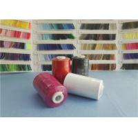 42S/2 Sewing Thread,,Raw white 40/2 & 40/3 pure polyester yarn sewing thread 100% spun polyester yarn hank yarn china su