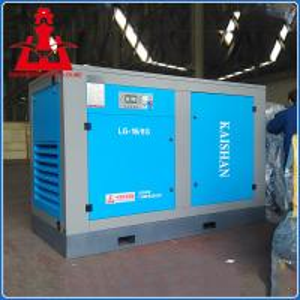 Precision Mini Screw Electric Air Compressor Unit With Intelligent Control System Manufactures