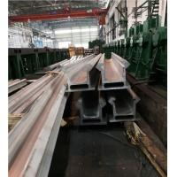 3100mm Long Atlas BMH255 BMH265 Feed Beam Manufactures