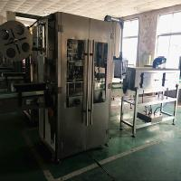 Fresh JuiceHot Filling Machine , Fully Automatic Liquid Filling Machine15000BPH Manufactures