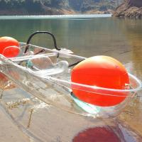 China Small Flat Bottom Fishing Boat , 2 Pedals Glass Floor Boat With Inflatable Air Floats on sale