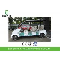 Buy cheap Fashion Style White DC Motor 4kW Electric Shuttle Bus Max Loading 8 Passengers from wholesalers