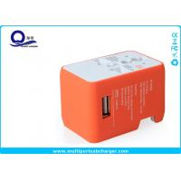 Mini Portable Travel AC DC Universal Power Adapter Overcharge Protection Manufactures