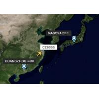 Strong Capacity Airline Freight Companies China To Nagoya Japan Air Freight Carriers Manufactures