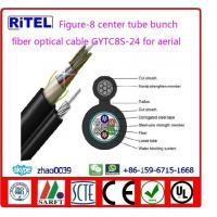 Figure-8 self-support central loose tube layer-stranded fiber optic cable GYTC8A, GYTC8S, GYTC8Y for outdoor aerial Manufactures