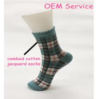 lady combed cotton jacquard socks Manufactures