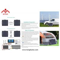 China 50W Semi Flexible Solar Panel Easy Installation With Pre - Drilled Holes on sale
