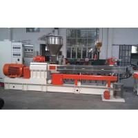 China 500kg/H PVC Granulator Twin Screw Plastic Extruder For High Speed Plastic Extruder on sale