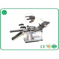Medical Operating Room Equipment , custom operating room table 500mm Width Manufactures