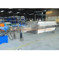 SS304 / 316 Protected Stainless Steel Filter Press Machine Simple Operation Manufactures