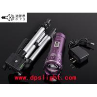 DipuSi genuine night fishing light double light source DY1 Manufactures