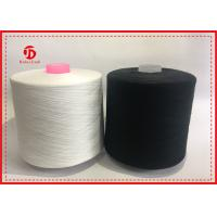 China 40 / 2 Garment Accessories Spun Polyester Yarn , Sewing Machine Thread For Clothes on sale