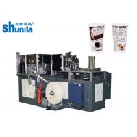 Coffee Paper Cup Production Machine Mitsubishi PLC With Auto Lubrication Manufactures