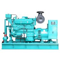 294kva / 235kw Cummins Diesel Electricity Generator With Heat Exchange Cooling System Manufactures