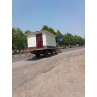 Mobile Recyclable Steel Container Houses , Flat Pack Security Sentry Box Manufactures