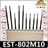 EST-802M10 2G/3G/4G+VHF+UHF Cell Phone Frequency Jammer For Conference room Manufactures