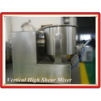 High Speed Vertical Powder Blending Machine Touch Screen Control 1 . 5 - 37Kw Manufactures