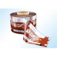 Super Clear Soft Plastic Pvc Roll Packaging Pvc Film, Packaging Film Manufactures