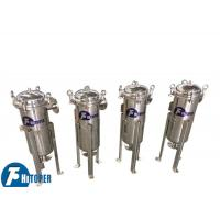 Quality 1.0Mpa pressure Bag Filter Housing Slurry Water Solid Liquid Separation for sale