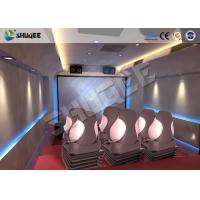 Black Genuine Leather Movie Theater Seat Pneumatic Motion Movie Theater Chair Manufactures