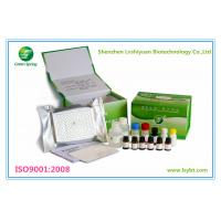 Buy cheap LSY-30040-2 Ascaris lumbricoidess (A.l) IgM Antibody ELISA Test Kit from wholesalers