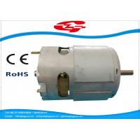 24V Permanent Magnet DC Motor For Cordless Power Tools , Adjusted Shaft Length Manufactures