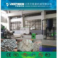 Double stages pet pelletizing machine/ plastic bottle recycling granulator extruder machine Manufactures