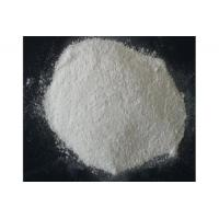 Na2SO3 97% Purity Sodium Sulfite Preservative Density 2.633 G / Cm3 White Powder