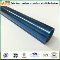 300 Series Royalblue Grooved Stainless Steel Tubes Manufactures