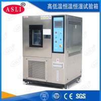 -70C To 150C Temperature And Humidity Equipment For Rubber Plastic Parts Manufactures