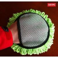 Microfiber Cleaning Pad/Duster (XQC-C035) Manufactures