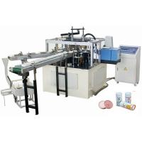 Professional Disposable Paper Lid Making Machine Eco Friendly 45-50 Pcs/Min Manufactures