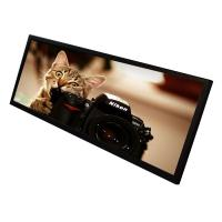 38 Inch Exhibition Halls High Brightness Lcd Display , 38 Inch Android Ultra Wide Stretched Displays Manufactures