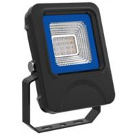 Project Outdoor Led 100W RGB Led Floodlight Lamp With Remote Control Manufactures