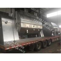 China High Efficiency Landfill Leachate Roller Drum Dryer H - 1000Kgs Loading Capacity on sale