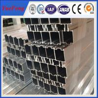 White anodized customized aluminum curtain wall profiles extrusion factory Manufactures