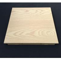 China Rust Proof Commercial Ceiling Tiles Clip In Ceiling Wooden Sound Absorption on sale