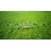 China crop dusting helicopters fumigation spraying drone sprayer agriculture uav crop duster on sale