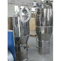 China Grinding Machine Vacuum Feeder Heat Resistant Material Feature on sale