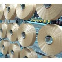 China 100% Combed /Carded /Ring Spun cotton/ Polyester/Viscose Yarn 30s/1 on sale