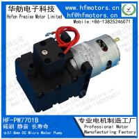 China Automatic cleaning equipment Usage DC Micro Air Pump , 57.8mm Mini Water Pump 12V on sale