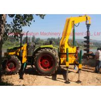 Hydraulic concrete pole erection machine for drilling deep earth hole, pole driling machine Manufactures