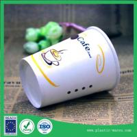 8oz coffee or water disposable drinking cup 250ml in Paper material Manufactures