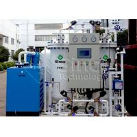 Ultra High Purity Nitrogen Generator Used In New Material Industry 105Nm3/Hr Manufactures