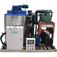 Sea water Ice Machine For Seafood Preservation Manufactures