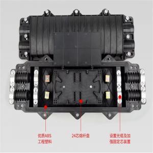 China Waterproof IP68 ODF Optical Distribution Box Closure Horizontal 24 Core on sale