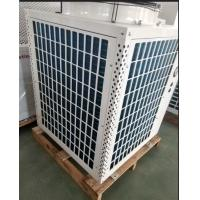 China Hot Comfortable Water Swimming Pool Heat Pump With Digital LCD Display Wire Control Panel on sale