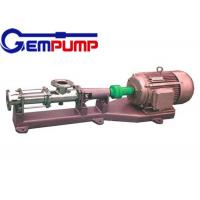 Stainless steel chemical single screw pump / High Efficiency Stainless Steel Pump / industry use pump Manufactures