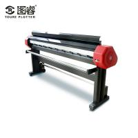 Single Color Digital Cutting Machine , Adjustable Resolution Fabric Pattern Cutter Manufactures